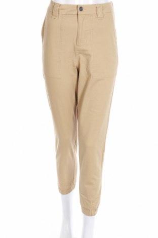 Дамски панталон Supre