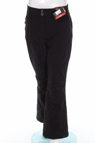 Дамски панталон за зимни спортове Gerry