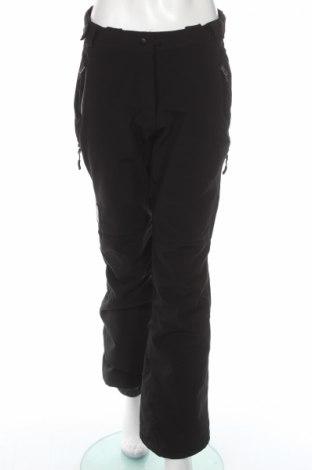 Дамски панталон за зимни спортове Inoc