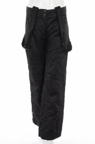 Дамски панталон за зимни спортове On The Peak