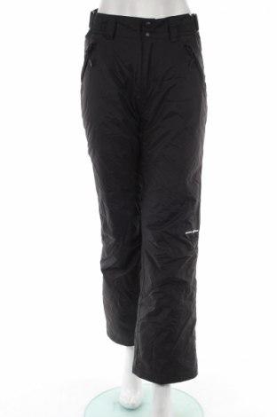 Дамски панталон за зимни спортове Outdoor