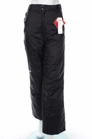 Дамски панталон за зимни спортове SKIGEAR