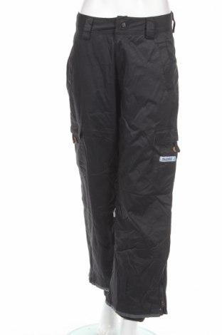 Дамски панталон за зимни спортове Silence