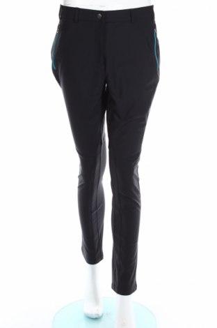 Дамски спортен панталон Echo