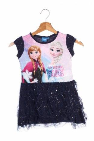 Gyerek ruha Disney