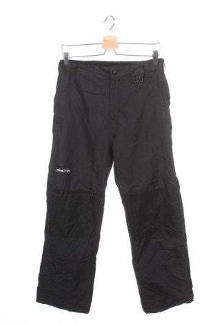 Детски панталон за зимни спортове Arctix