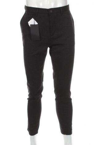 Pánske nohavice  Zara