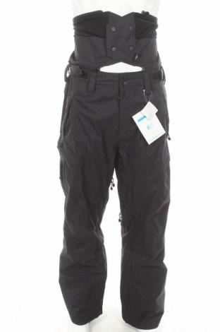 Pánske nohavice pre zimné sporty  Zimtstern