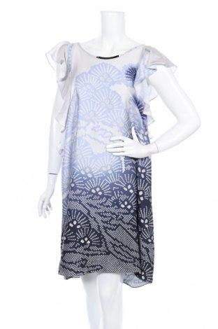 Рокля Lauren Vidal, Размер XL, Цвят Многоцветен, Полиестер, Цена 119,25лв.