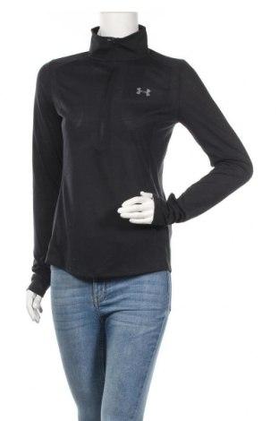 Γυναικεία αθλητική μπλούζα Under Armour, Μέγεθος S, Χρώμα Γκρί, Πολυεστέρας, Τιμή 36,40€