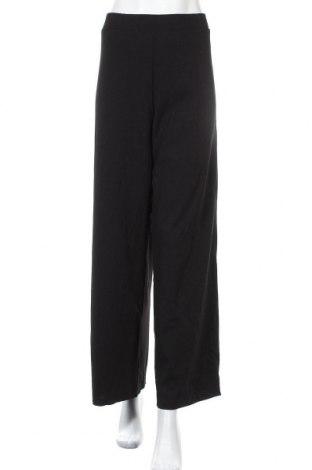 Дамски панталон, Размер L, Цвят Черен, Полиестер, еластан, Цена 7,45лв.