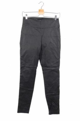 Дамски панталон Decjuba, Размер S, Цвят Черен, 65% вискоза, 30% полиамид, 5% еластан, Цена 6,56лв.