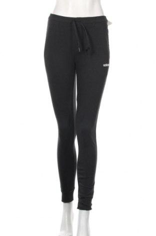 Γυναικείο αθλητικό παντελόνι Adidas, Μέγεθος XS, Χρώμα Μαύρο, 72% βαμβάκι, 28% πολυεστέρας, Τιμή 38,27€