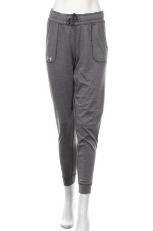 Γυναικείο αθλητικό παντελόνι Under Armour, Μέγεθος S, Χρώμα Γκρί, Τιμή 17,54€