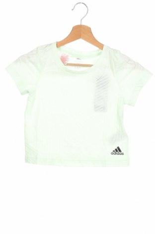 Παιδικό μπλουζάκι Adidas, Μέγεθος 7-8y/ 128-134 εκ., Χρώμα Πράσινο, 57% βαμβάκι, 43% πολυεστέρας, Τιμή 15,08€