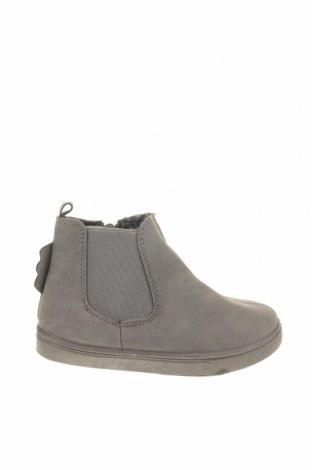 Παιδικά παπούτσια, Μέγεθος 27, Χρώμα Γκρί, Δερματίνη, Τιμή 11,32€