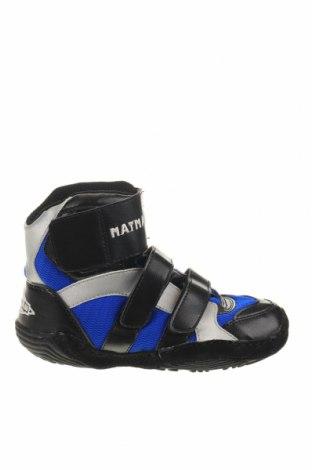 Παιδικά παπούτσια, Μέγεθος 28, Χρώμα Πολύχρωμο, Φυσικό σουέτ, γνήσιο δέρμα, κλωστοϋφαντουργικά προϊόντα, Τιμή 17,66€