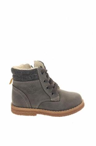 Παιδικά παπούτσια, Μέγεθος 22, Χρώμα Γκρί, Δερματίνη, Τιμή 12,34€