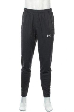 Ανδρικό αθλητικό παντελόνι Under Armour, Μέγεθος L, Χρώμα Γκρί, Πολυεστέρας, Τιμή 35,57€