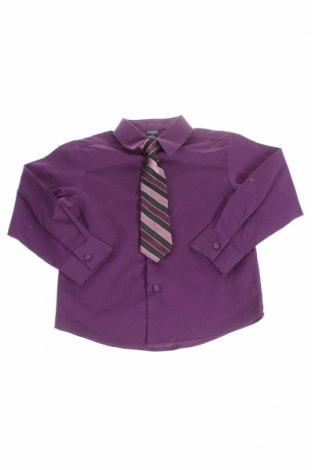 Детска риза Arrow