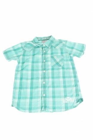 Детска риза Vrs