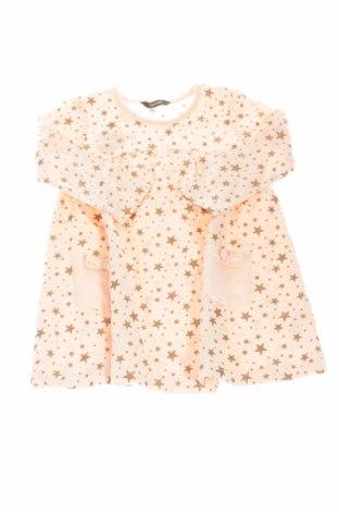 Детска рокля George
