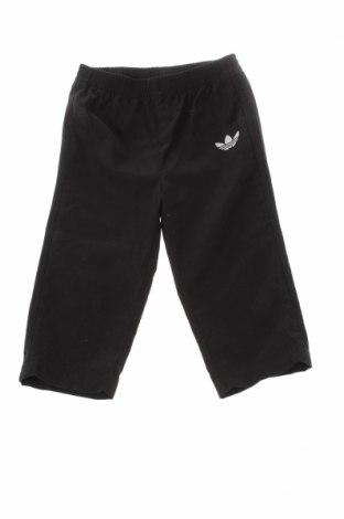 Dziecięce spodnie Adidas Originals