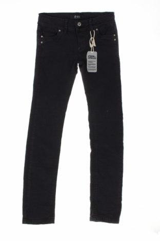 Παιδικό παντελόνι G 66