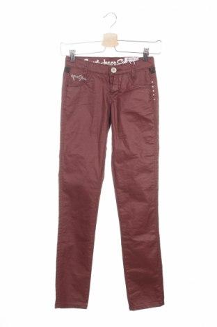 Παιδικό παντελόνι Grunt