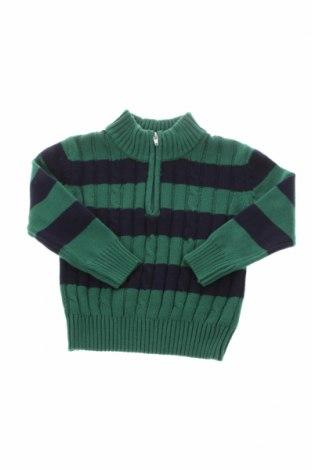 Παιδικό πουλόβερ