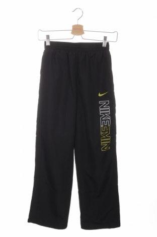 Παιδική κάτω φόρμα Nike