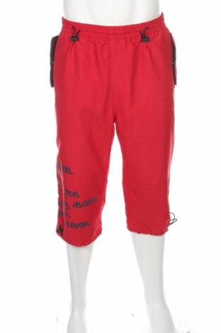 Pantaloni scurți de bărbați England