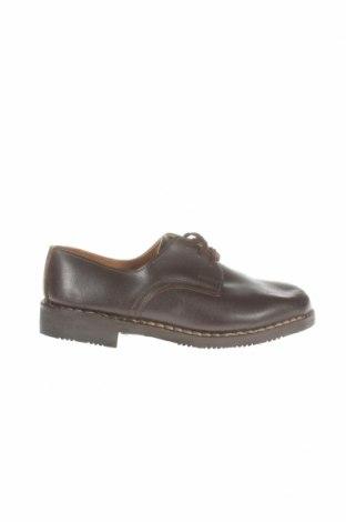 Мъжки обувки Vibram