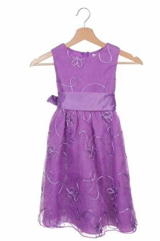 Rochie de copii