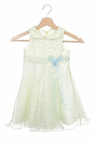 Rochie de copii Perfectly Dressed