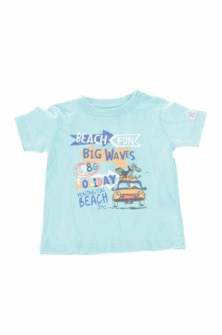 Детска тениска Staccato