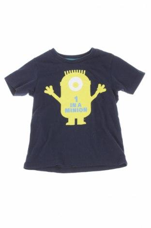 Tricou de copii Uniqlo