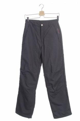 Детски панталон за зимни спортове Pocopiano