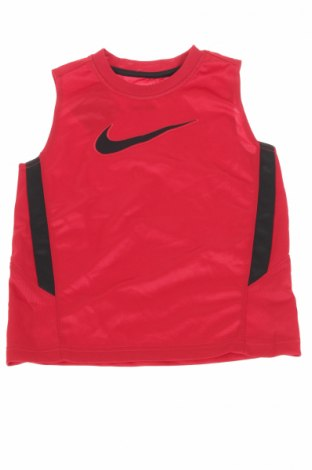 Детски потник Nike