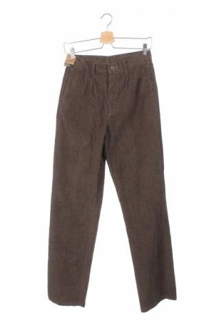 Мъжки джинси Change