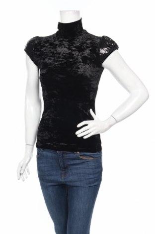 Дамска блуза Cool Girl