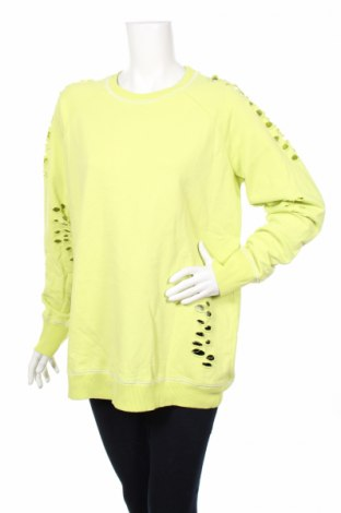 Дамска блуза Yfl Reserved