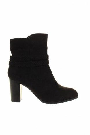 Дамски боти Chc Shoes