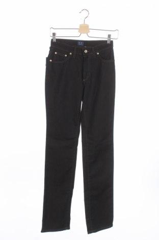 Дамски дънки Trussardi Jeans