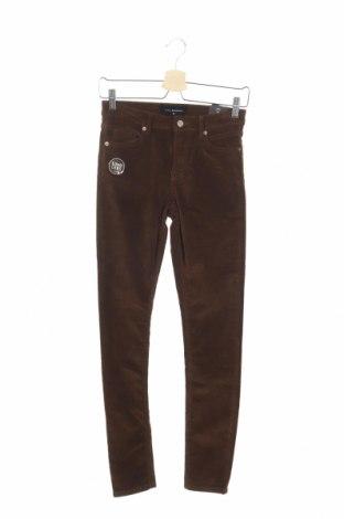 Дамски джинси Reserved