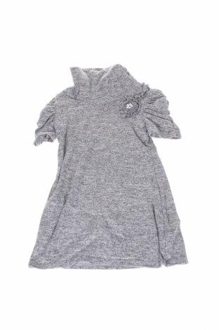 Детска блуза Iz Byer