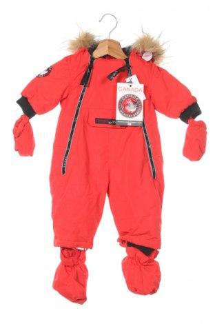 Детски космонавт Canada