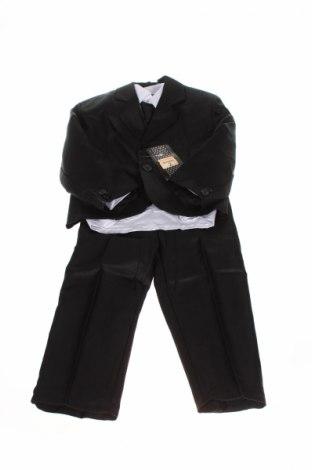 Детски костюм Les Voiliers