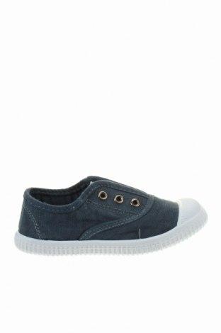 Детски обувки Little Sky