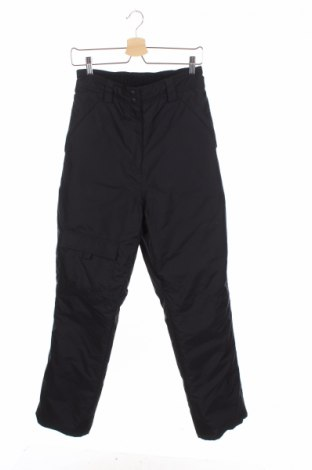Детски панталон за зимни спортове Chalet